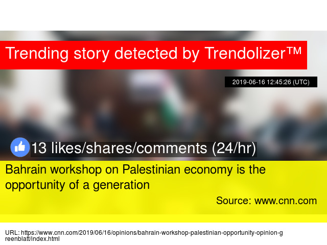 Bahrain workshop on Palestinian economy is the opportunity